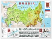 Карта России с Крымом на английском языке